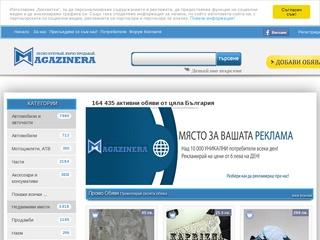 magazinera.bg