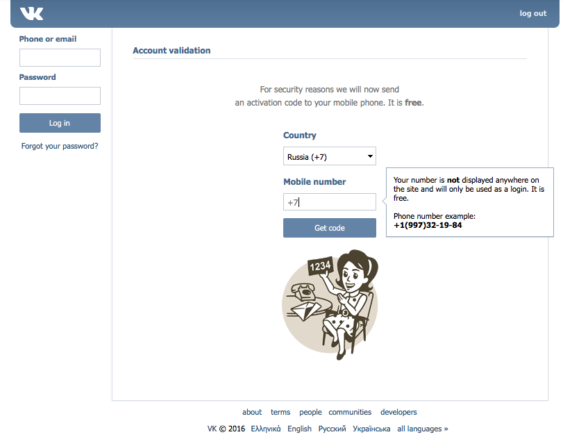 VK com TakeDown Process | Artistic License