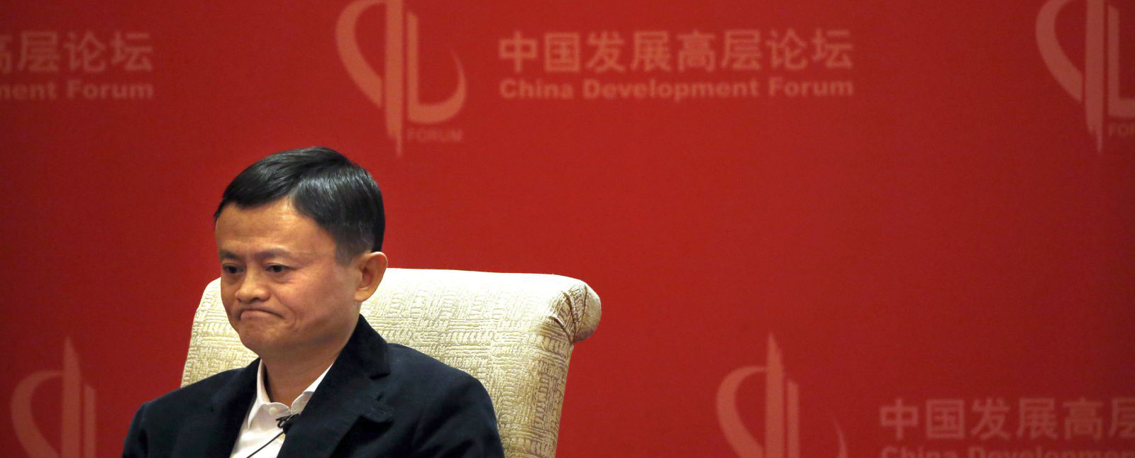 Jack Ma: Counterclaim on Counterfeits